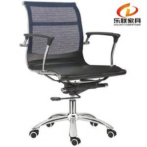 Patio Chairs For Elderly Wholesale Heated Office Chairs For The Elderly Outdoor