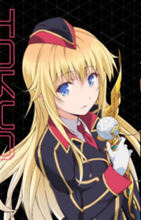 anime qualidea code on the fence about watching qualidea code anime smile