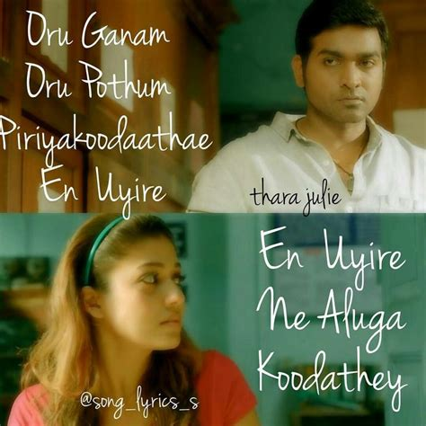 tamil new songs images with quotes 25 best ideas about tamil songs lyrics on pinterest