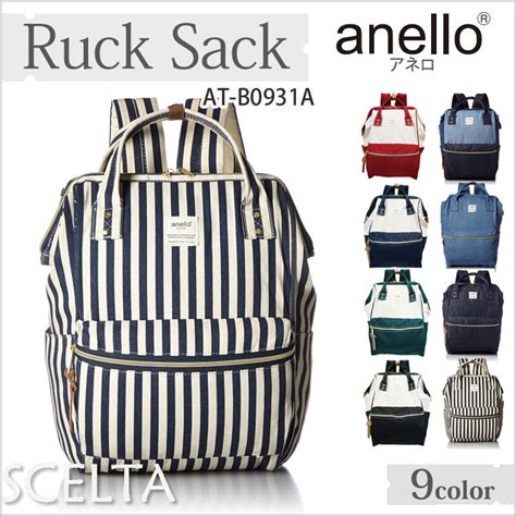Anello Backpack Large 02 scelta anello anello backpack cap with side pocket