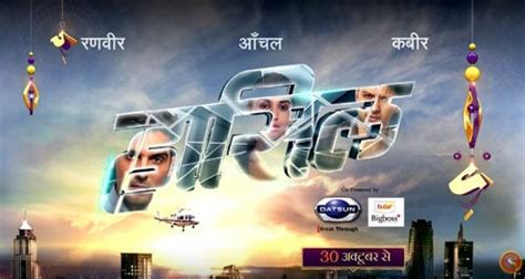 Haasil Serial on Sony TV - Star Casts, Timings, Story/Plot ...