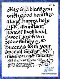happy birthday quotes sayings amp blessings for you holy