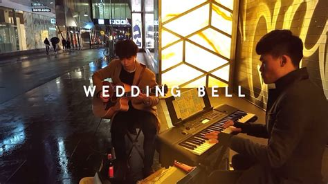 Wedding Bell Depapepe by Depapepe Wedding Bell Arranged By Acoustic