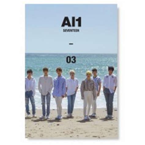 Seventeen Al1 Alone Al1 All gasoo kpop galore
