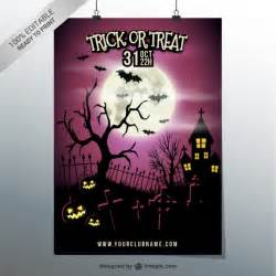 awesome free halloween party flyers