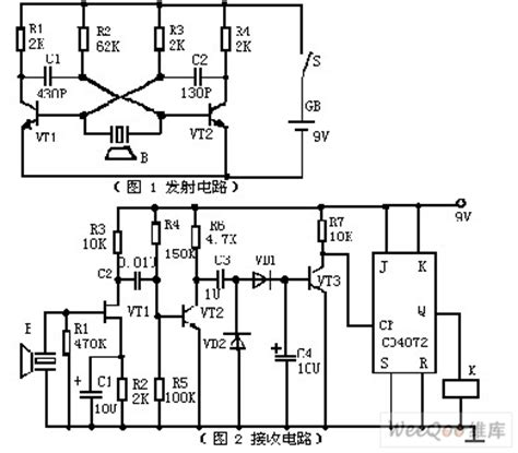 remote light switch circuit diagram ultrasonic remote light switch circuit diagram switch