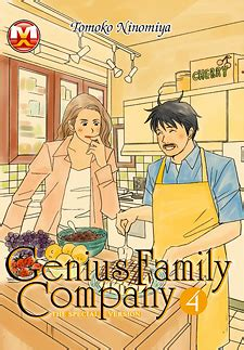 Genius Family Company By genius family company animeclick it