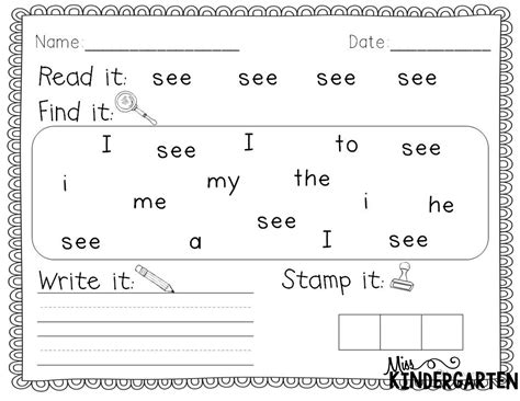 Sight Words Worksheets Free by Kindergarten Sight Word Coloring Pages