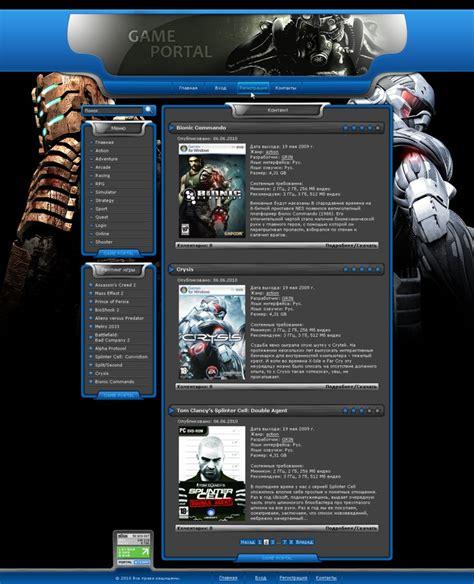 design game web game portal web design by invision art on deviantart