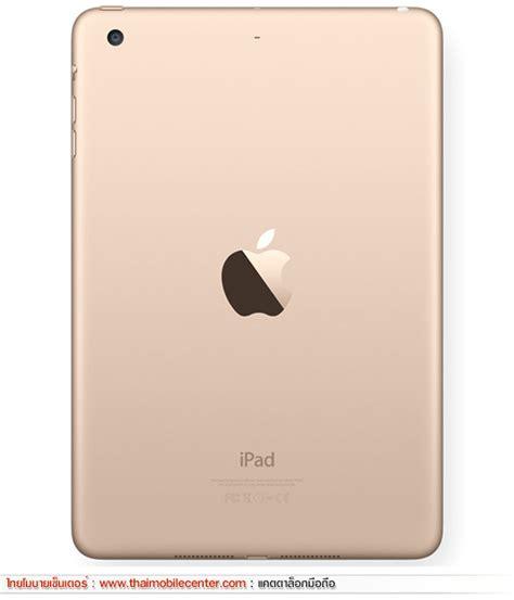 Apple Mini 3 Wifi Cellular