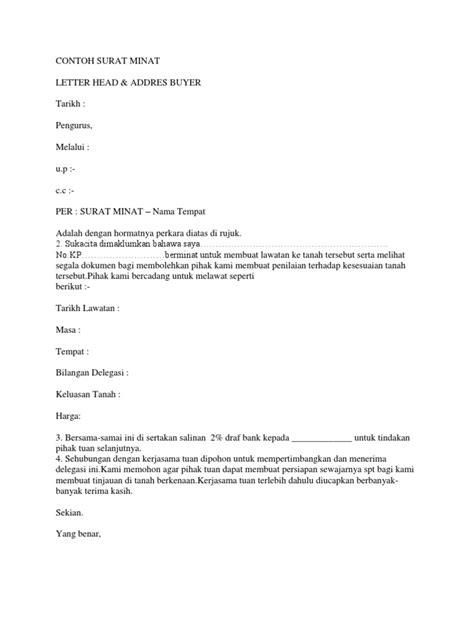 format surat pernyataan minat contoh surat minat
