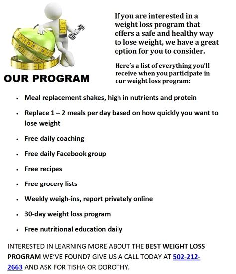 weight management louisville ky program loss