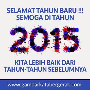 phlet sekolah bulan ramadhan naskah drama terbaru kumpulan kata kata mutiara islami terbaru 2015 blog
