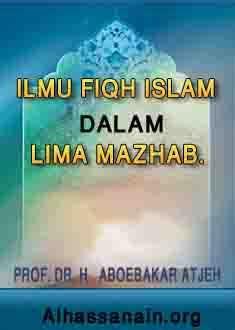 Fiqih Lima Mazhab By Shafamarwa ilmu fiqih islam lima madzhab