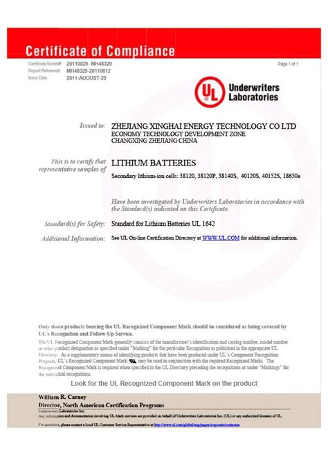 L Certification by Certificates Zhejiang Jueshuai Electrical Mechanical