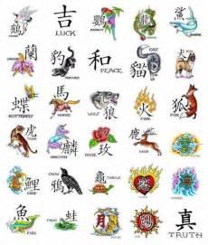 17 best images about japanese on pinterest magic symbols
