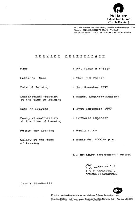 certification letter for service certificates