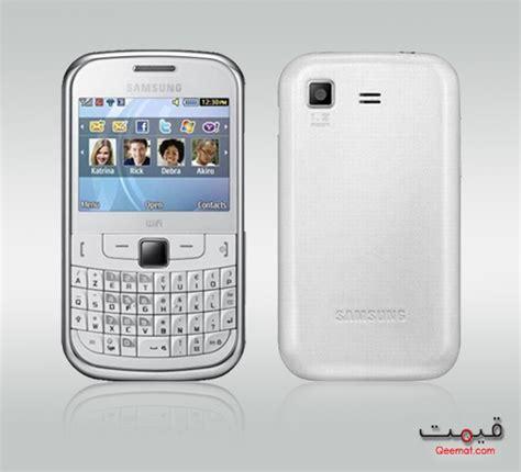 skype mobile for samsung skype for mobile samsung chat 335