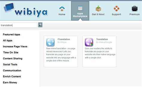 javascript tutorial in gujarati javascript language translator phpsourcecode net