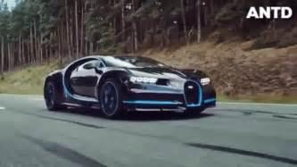 Bugatti Gif
