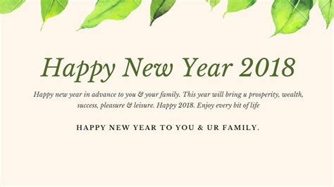 official new year 2018 greetings top 100 happy new year 2018 greetings images sms