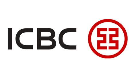 industrial and commercial bank of china industrial and commercial bank of china icbc trucost