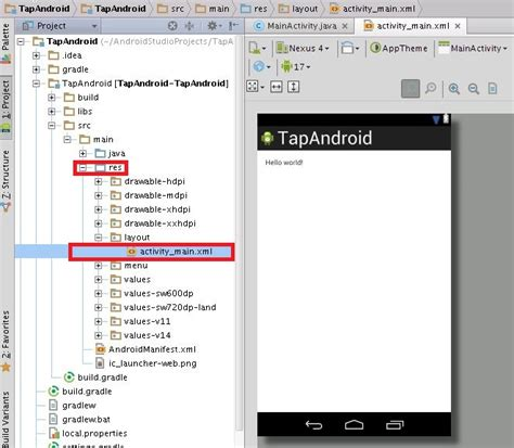android studio layout imageview getting started with android studio develop your first