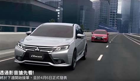 mitsubishi grand lancer 2017 mitsubishi grand lancer launched in china and taiwan
