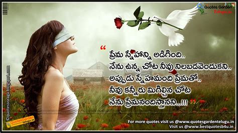 images of love in telugu heart touching telugu love quotes quotes garden telugu