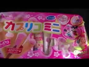Glico Disney Chocolate グリコ ディズニー カプリコミニ glico disney chocolate