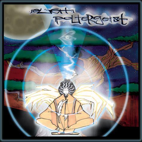 Eligh Pattern Traps Lyrics | eligh poltergeist mary joy recordings
