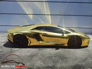 Gold Chrome Lamborghini Automotive News Lamborghini Aventador Wrapped In Gold Chrome