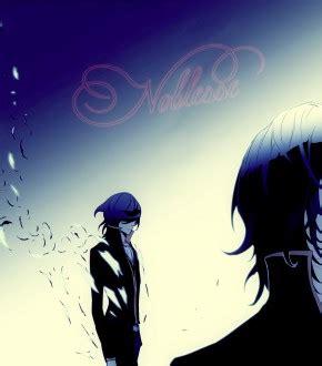 Noblesse Anime Episode 1 English Dub | noblesse anime episode 1 english dub