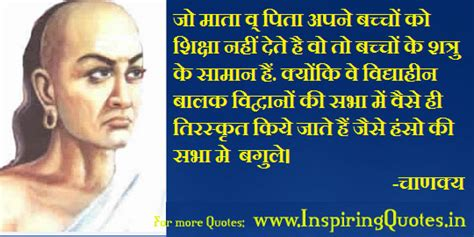 computer biography in hindi computer education quotes in hindi image quotes at