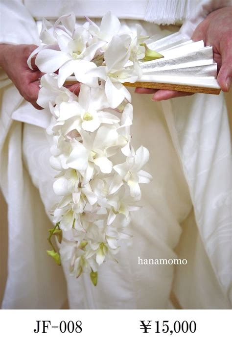 Wedding Bouquet Japan by Japanese Wedding Bouquet I Just Like The Hanging Flowers