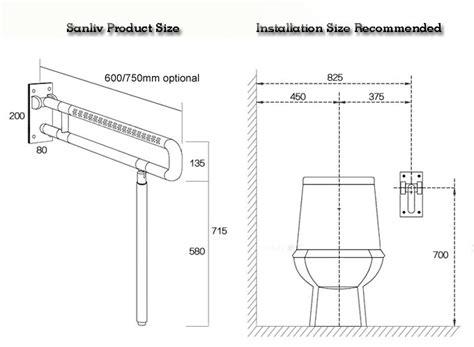 bathroom handicap accessories
