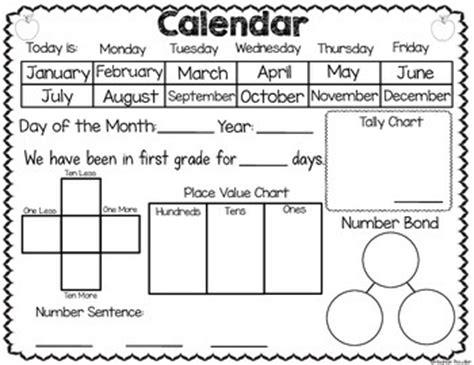 printable lab week games calendar freebie interactive calendar recording sheets