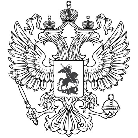 T Shirt Logo Rusa vector russian eagle free vector free vectors