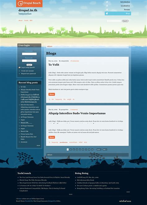 drupal themes web design page not found error 404 helping web designers get