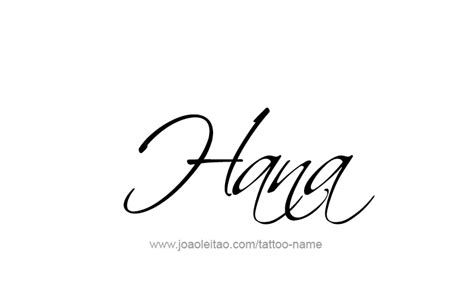 tattoo design name hana 13 png