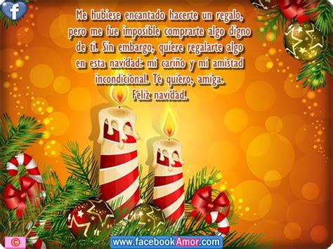 imagenes de feliz navidad para las amigas 11 19 13 im 225 genes bonitas para facebook amor y amistad