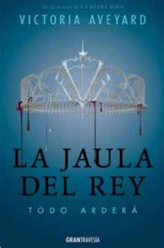 libro la jaula del rey fantasiando con libros libros que necesito leer