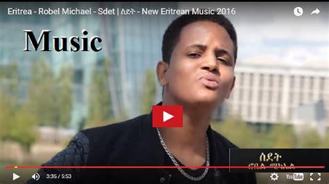 new music 2016 video robel michael sdet ስደት new eritrean music