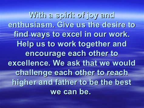 Work Pray work prayer