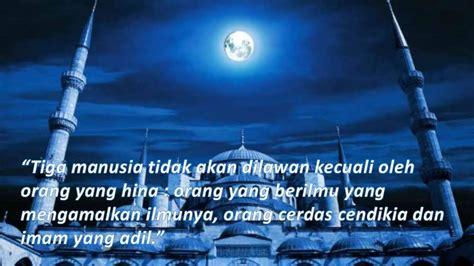 kata motivasi kehidupan islami kata mutiara islam