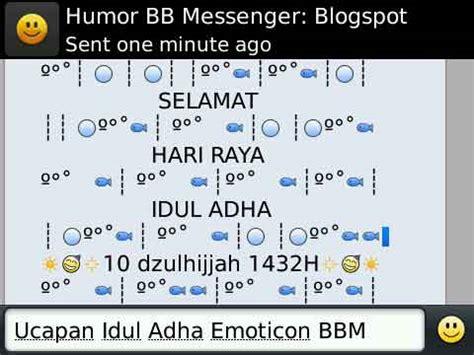 kata kata dan gambar ucapan idul adha 1432 h emoticon bbm humor singkat lucu gambar humor