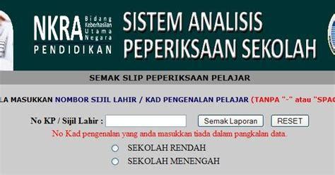 sistem analisis peperiksaan sekolah saps online open minda saps semak keputusan peperiksaan upsr pmr