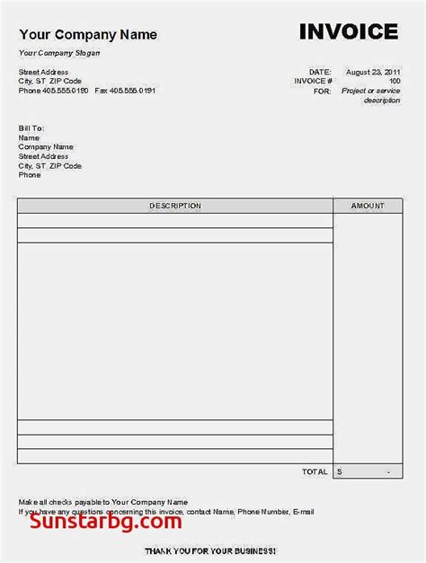 Free Printable Invoice Templates For Free Editable Invoice Template Pdf Impressive Blank How To Make Editable Pdf Template