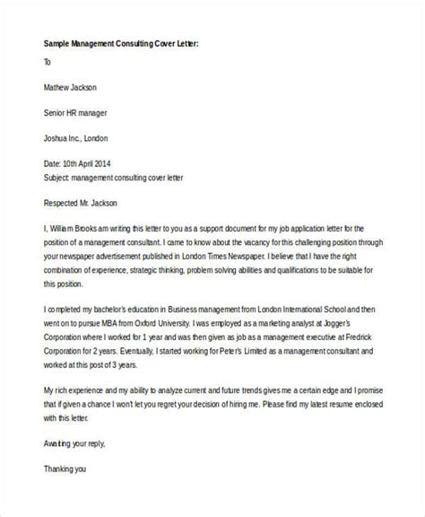 management consulted cover letter cover letter for management consulting