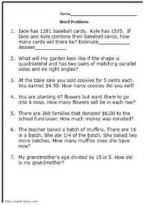 4th grade math word problems